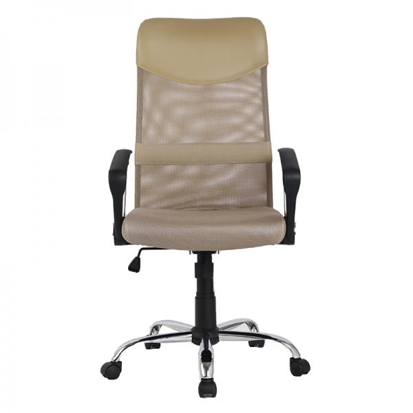 Эргономичное кресло College H-935L-2/Beige