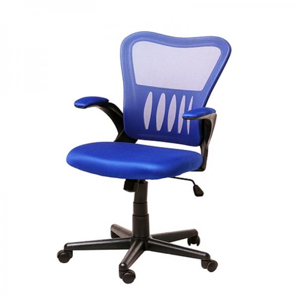 Эргономичное кресло College HLC-0658F Blue