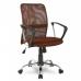 Эргономичное кресло CollegeH-8078F-5 Brown