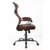 Эргономичное кресло College HLC-370 Brown