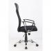 Эргономичное кресло College H-935L-2/Black