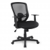 Эргономичное кресло College HLC-0420-1C-1 Black