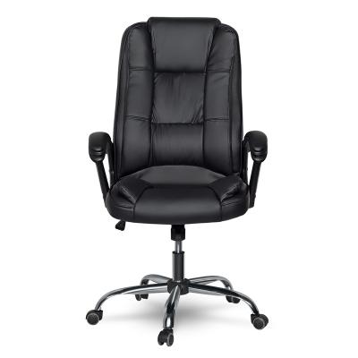 Кресло для руководителя College XH-2222 Black