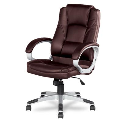 Кресло для руководителя College BX-3177 Brown