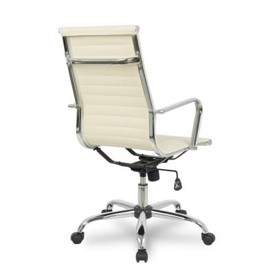 Кресло для руководителя College H-966L-1 Beige