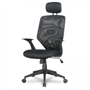 Эргономичное кресло College H-9060F-1