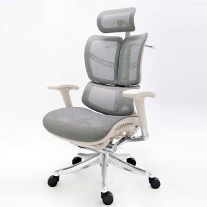 Эргономичное компьютерное кресло Expert  Fly-01G (серое)