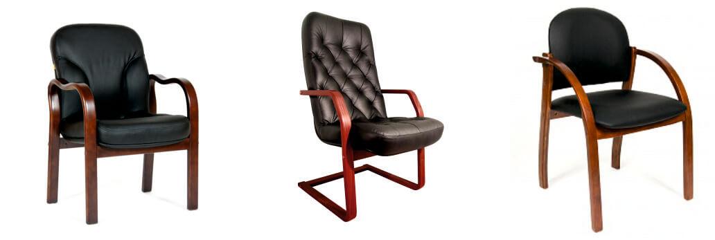 Кресла для конференций